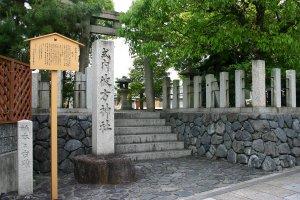 ul-kosekisiigamoto291_9103.jpg