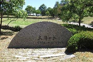 Cuytaiyougaokamg_0910